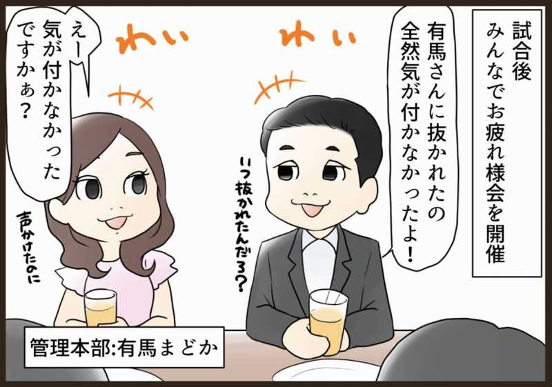 f:id:yokohama-style:20170901182101j:plain