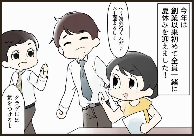 f:id:yokohama-style:20170907124009j:plain