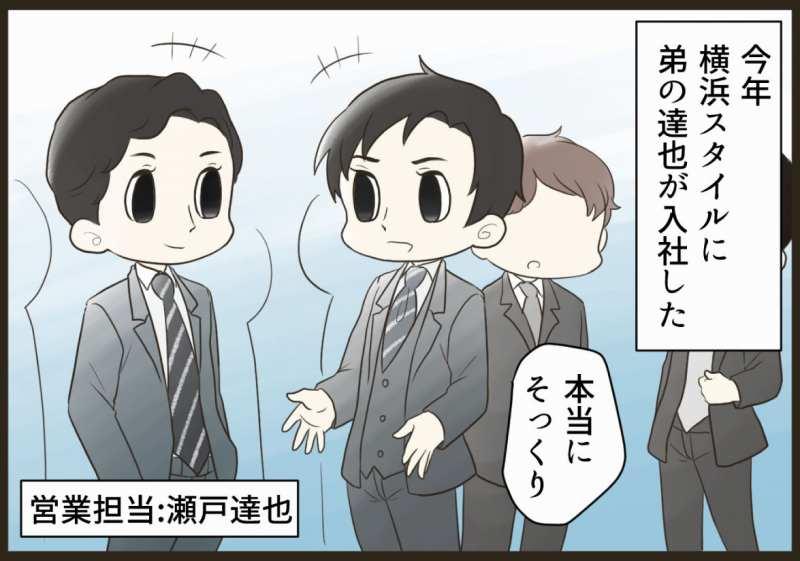 f:id:yokohama-style:20170930145349j:plain