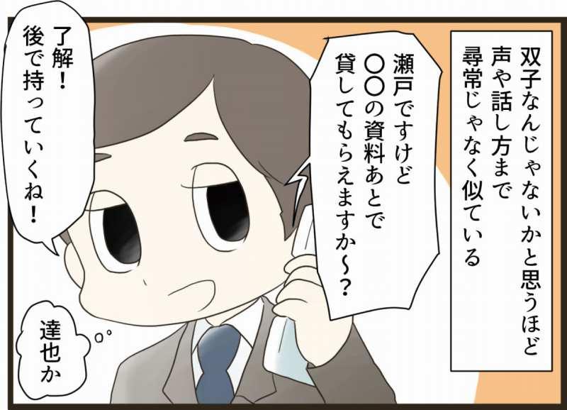 f:id:yokohama-style:20170930145359j:plain
