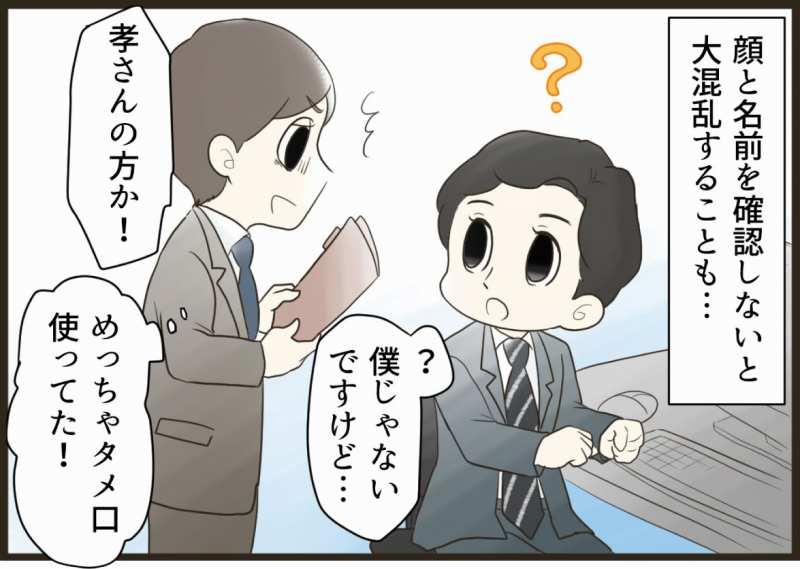 f:id:yokohama-style:20170930145408j:plain