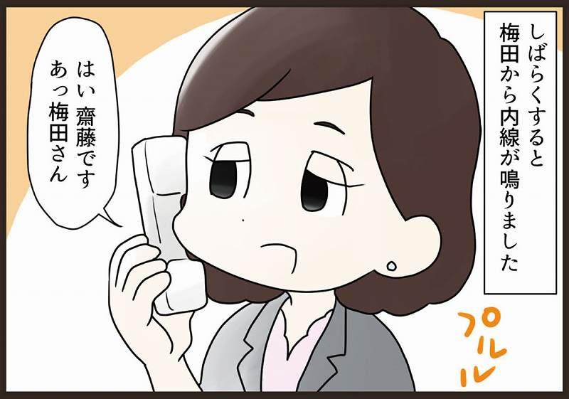 f:id:yokohama-style:20170930153059j:plain