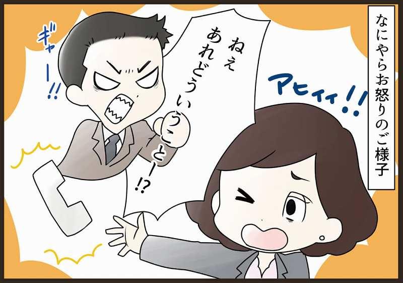 f:id:yokohama-style:20170930153108j:plain