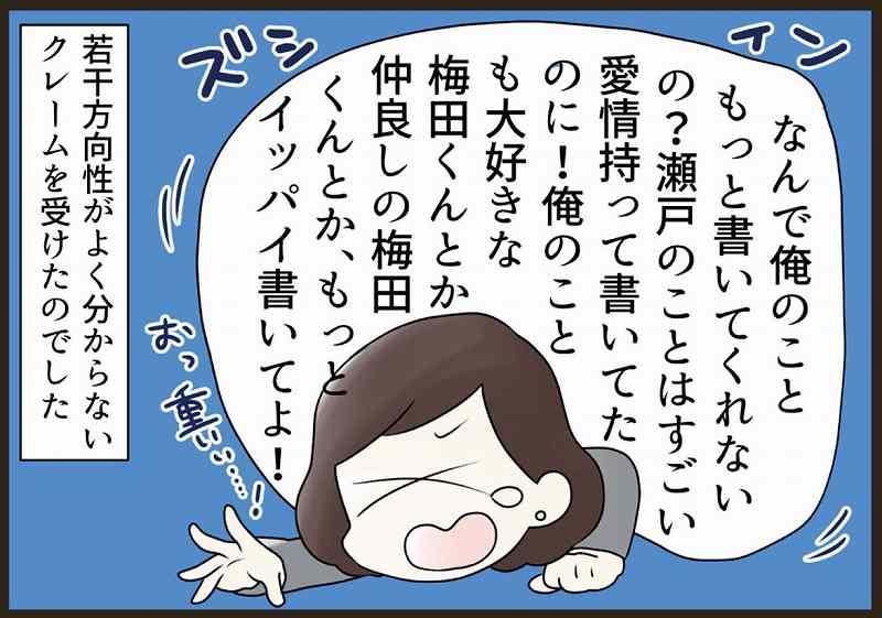 f:id:yokohama-style:20170930153120j:plain