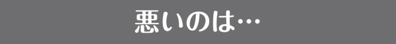 f:id:yokohama-style:20170930153212j:plain