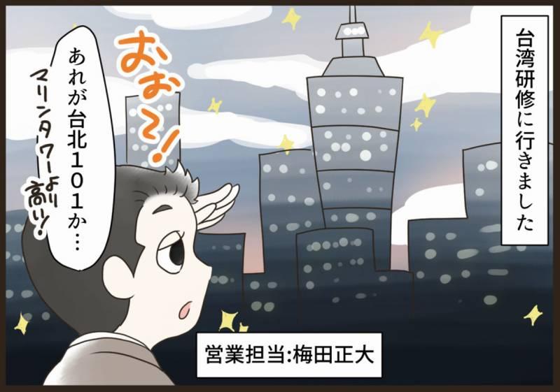 f:id:yokohama-style:20170930153221j:plain
