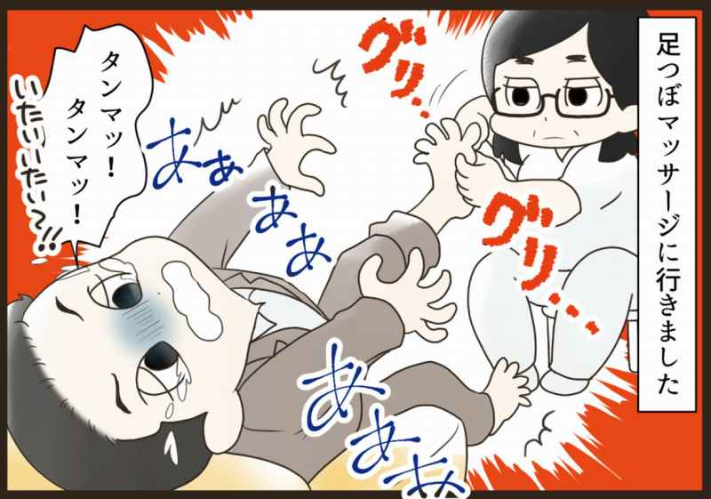 f:id:yokohama-style:20170930153232j:plain