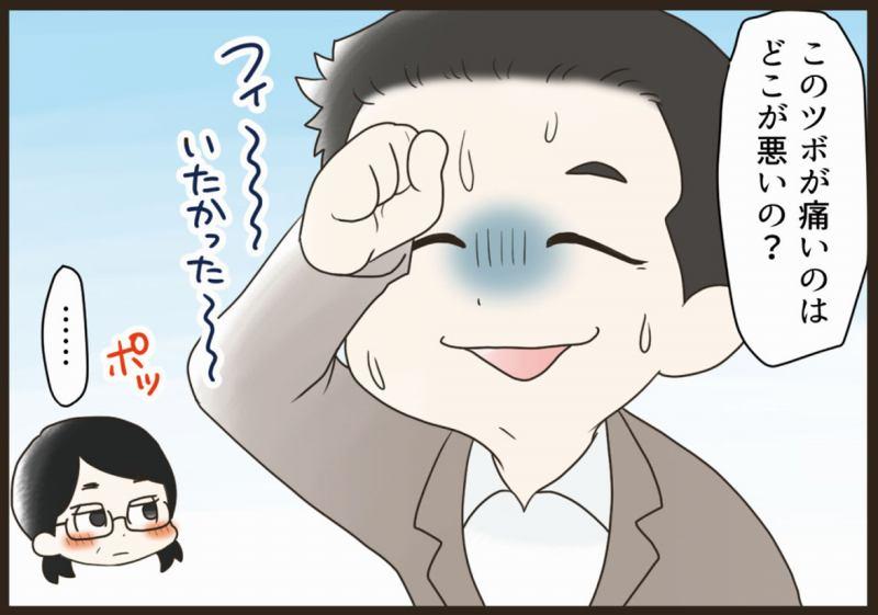 f:id:yokohama-style:20170930153242j:plain
