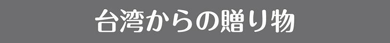 f:id:yokohama-style:20170930153458j:plain