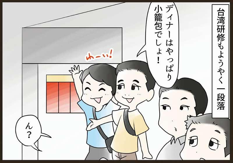 f:id:yokohama-style:20170930153506j:plain