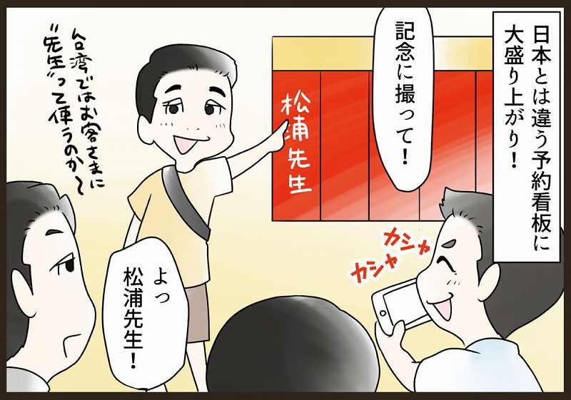 f:id:yokohama-style:20170930153516j:plain