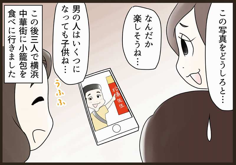 f:id:yokohama-style:20170930153537j:plain