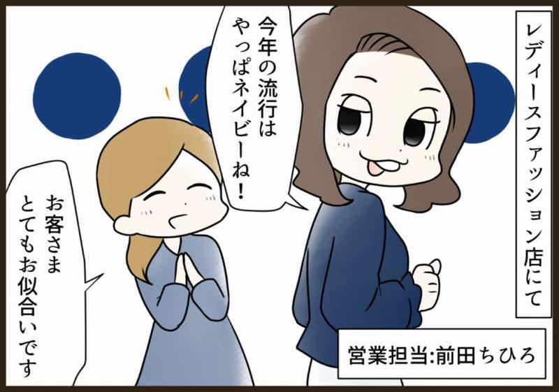 f:id:yokohama-style:20171103180514j:plain