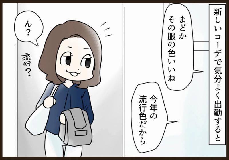 f:id:yokohama-style:20171103180521j:plain