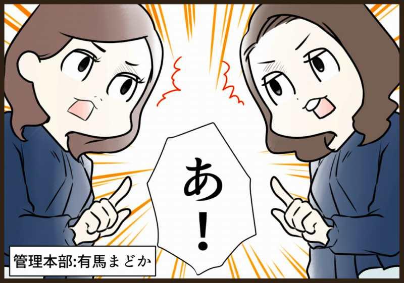 f:id:yokohama-style:20171103180528j:plain