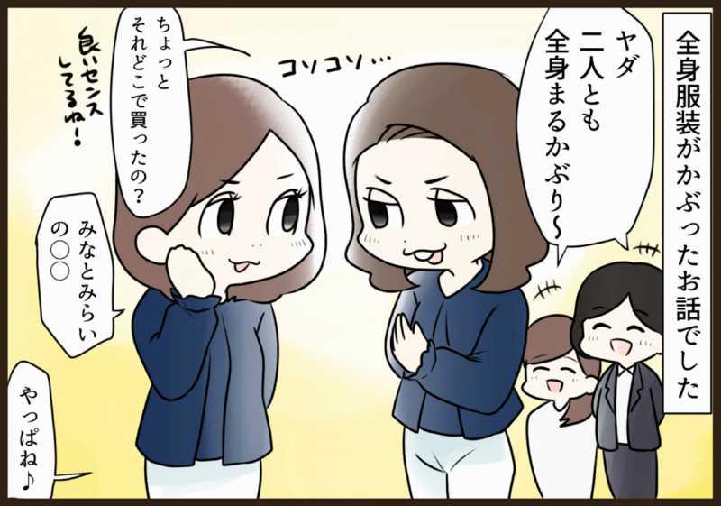 f:id:yokohama-style:20171103180533j:plain