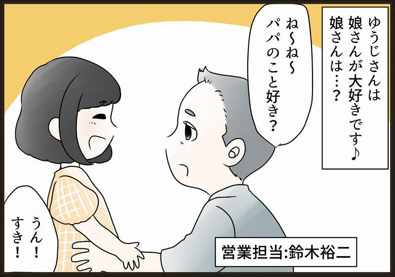 f:id:yokohama-style:20171108121400j:plain