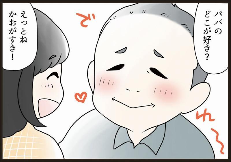 f:id:yokohama-style:20171108121409j:plain