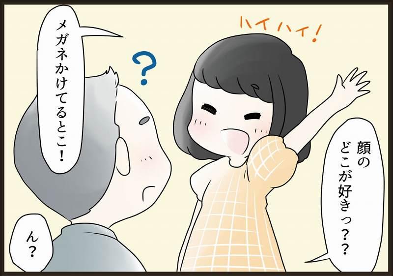 f:id:yokohama-style:20171108121420j:plain