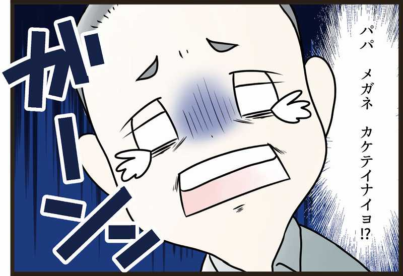 f:id:yokohama-style:20171108121438j:plain