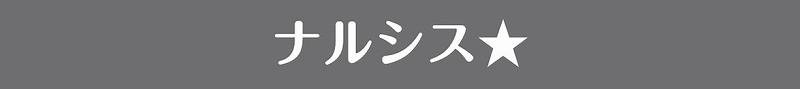f:id:yokohama-style:20171108123359j:plain