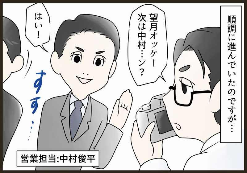 f:id:yokohama-style:20171108123429j:plain