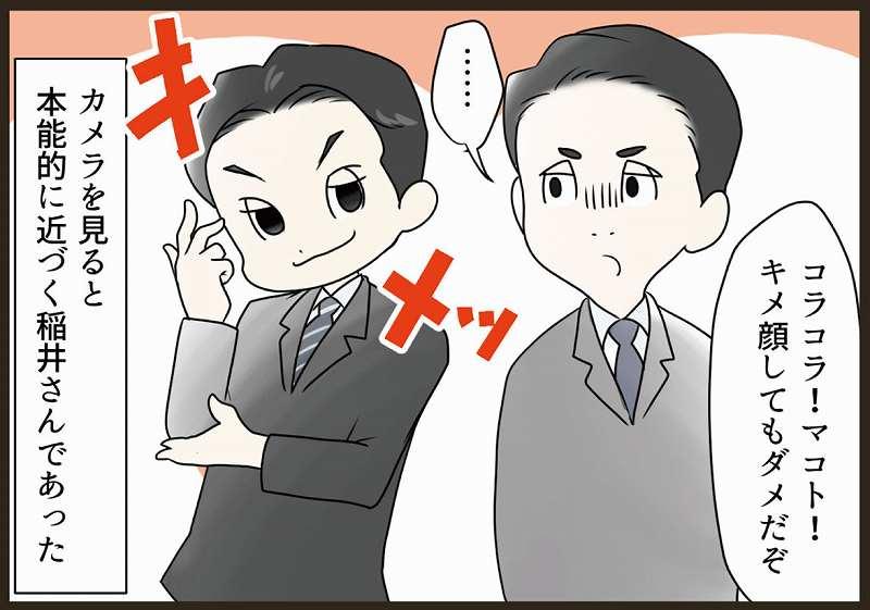 f:id:yokohama-style:20171108123438j:plain