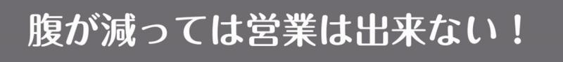 f:id:yokohama-style:20171125180842j:plain