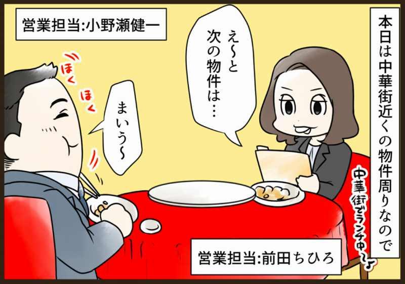 f:id:yokohama-style:20171125180850j:plain