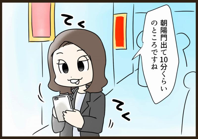 f:id:yokohama-style:20171125180905j:plain