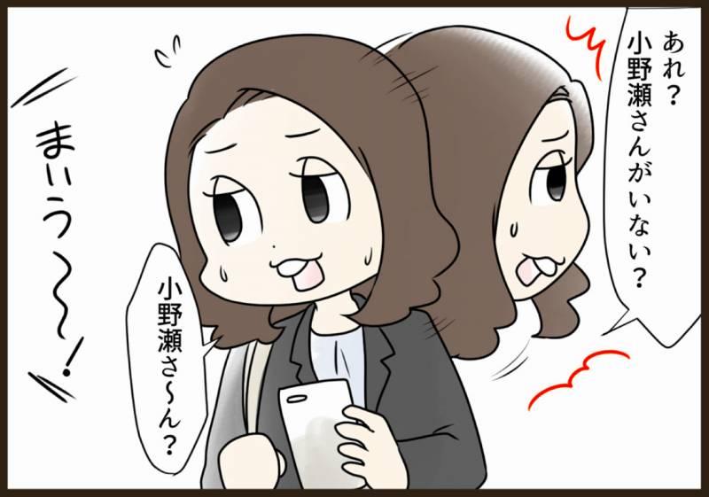f:id:yokohama-style:20171125180914j:plain
