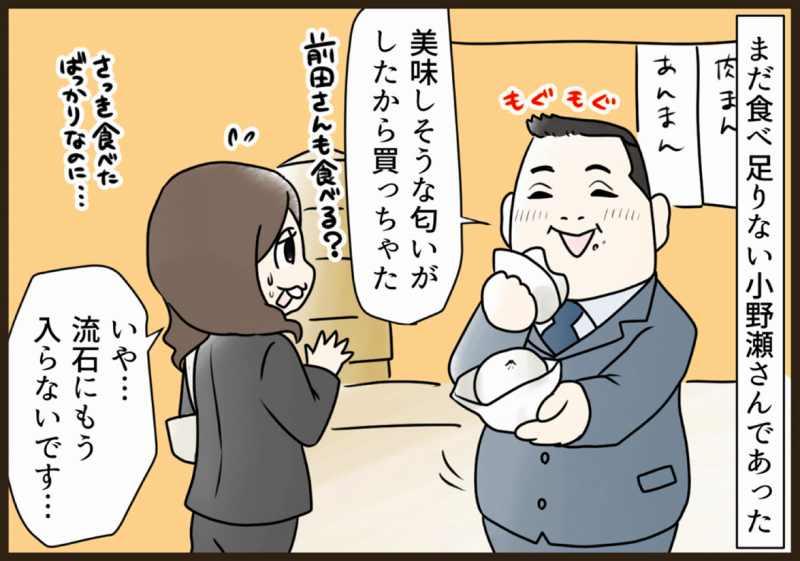 f:id:yokohama-style:20171125180926j:plain