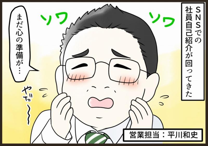 f:id:yokohama-style:20171129114127j:plain