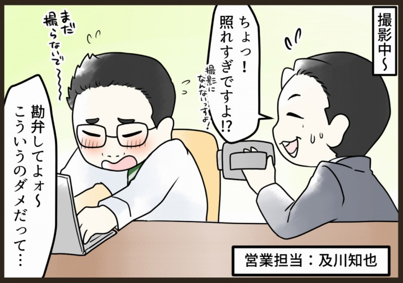 f:id:yokohama-style:20171129114137j:plain