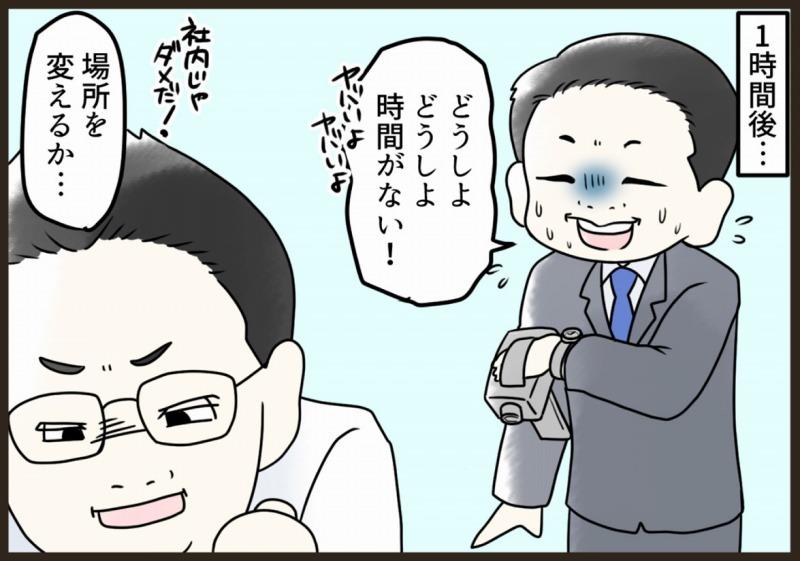 f:id:yokohama-style:20171129114150j:plain