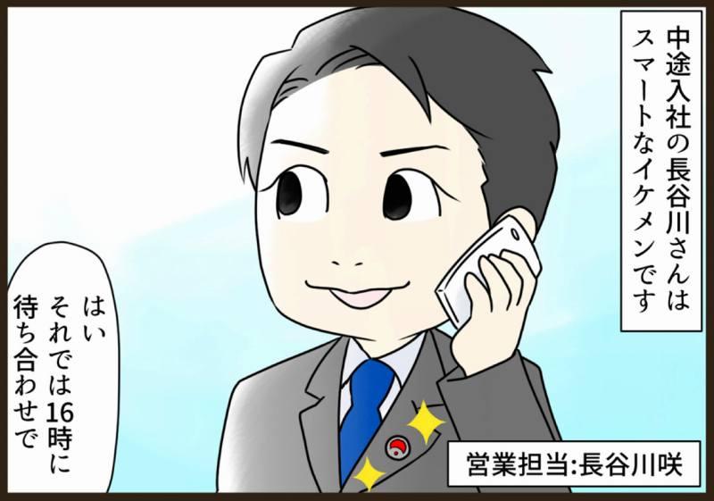 f:id:yokohama-style:20171129114310j:plain