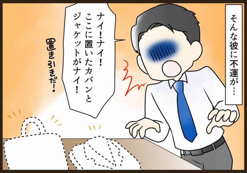 f:id:yokohama-style:20171129114320j:plain