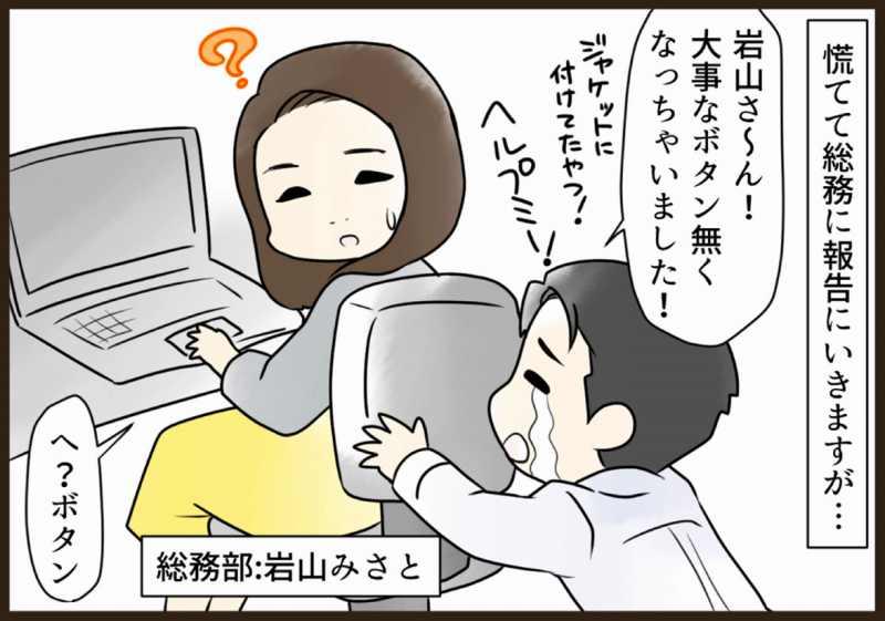 f:id:yokohama-style:20171129114329j:plain