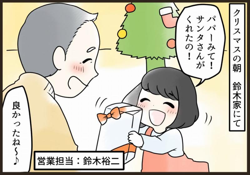 f:id:yokohama-style:20171129114506j:plain