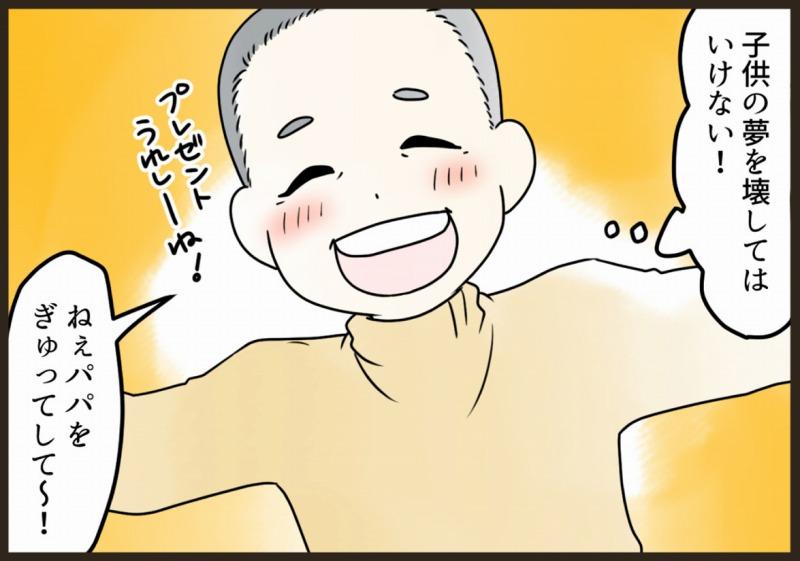f:id:yokohama-style:20171129114523j:plain