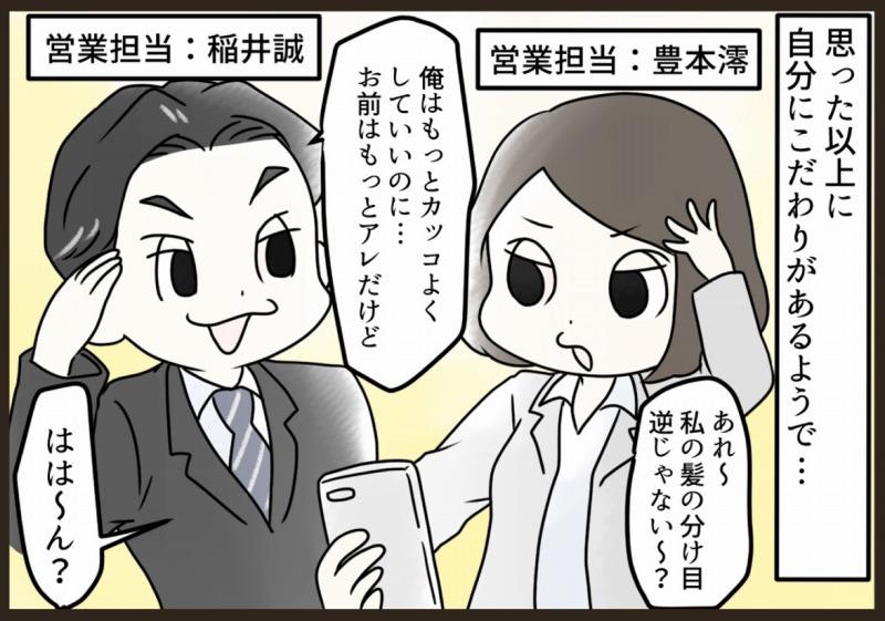 f:id:yokohama-style:20171129114746j:plain