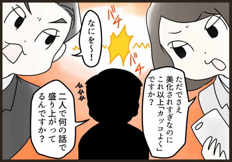 f:id:yokohama-style:20171129114755j:plain
