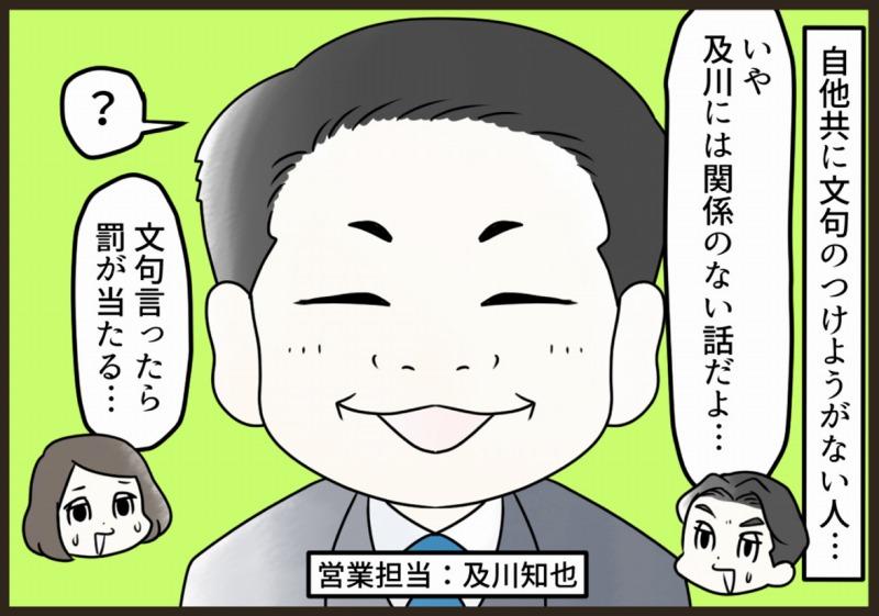 f:id:yokohama-style:20171129114805j:plain