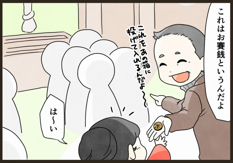 f:id:yokohama-style:20180105152332j:plain
