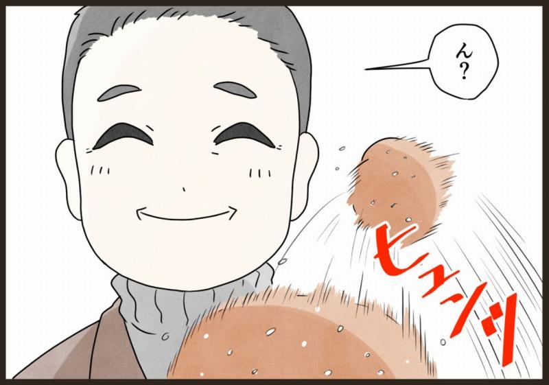f:id:yokohama-style:20180105152343j:plain