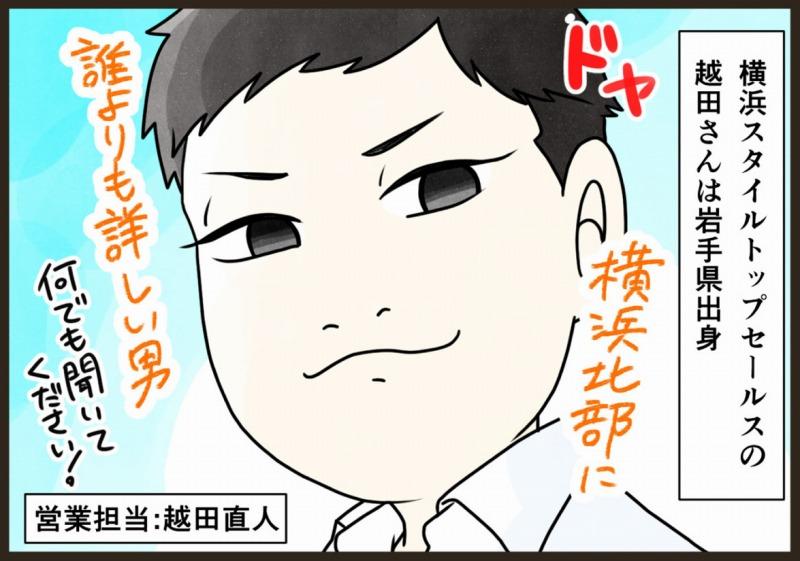 f:id:yokohama-style:20180108180013j:plain