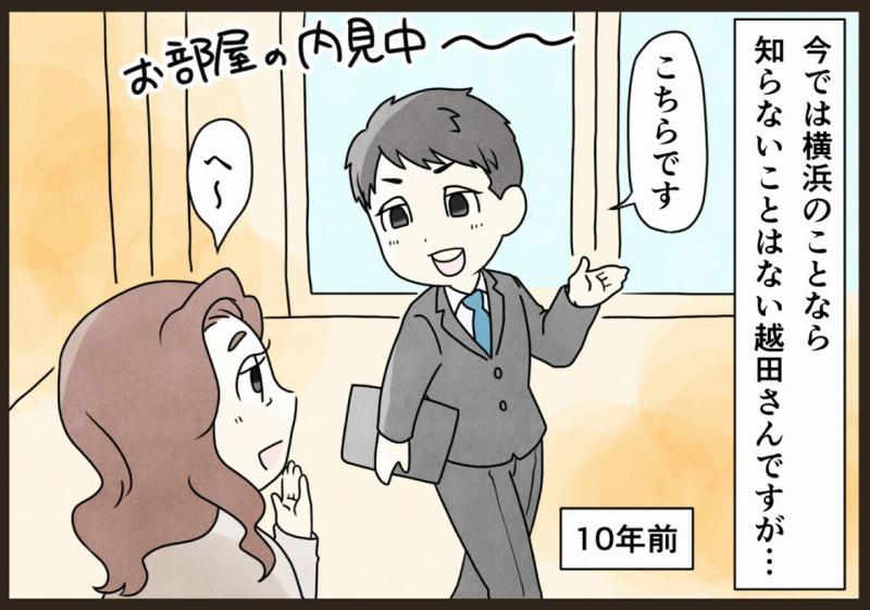 f:id:yokohama-style:20180108180022j:plain