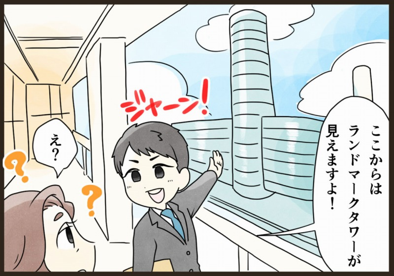 f:id:yokohama-style:20180108180033j:plain