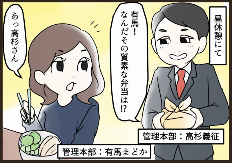 f:id:yokohama-style:20180109162649j:plain