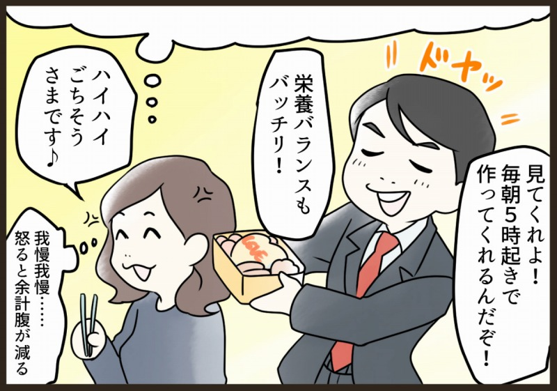 f:id:yokohama-style:20180109162728j:plain